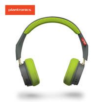 Plantronics BackBeat 505 - Grey Green