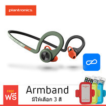 Plantronics BackBeat Fit - Stealth Green Free Armband (รับประกัน 2ปี)