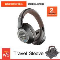 Plantronics BackBeat Pro2 - Black/Tan (รับประกัน 2ปี)
