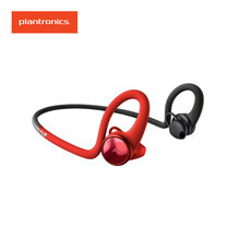 Plantronics BackBeat FIT 2100  - Lava Black (รับประกัน 2 ปี)