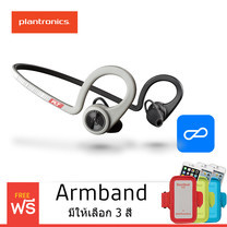 Plantronics BackBeat Fit - Sport Gray Free Armband (รับประกัน 2ปี)