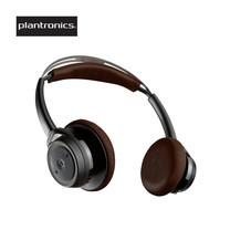 Plantronic BackBeat Sense - Black-Espresso