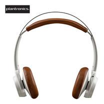 Plantronic BackBeat Sense (White/Tan)