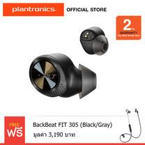 [Pre-order] Plantronics Backbeat Pro 5100 แถมฟรี Backbeat Fit 305 (Black/Gray) มูลค่า 3,190 บาท