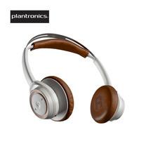 Plantronic BackBeat Sense - White-Tan