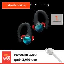 Plantronics BackBeat FIT 3100 (Black) Free Voyager 3200 (Buff White)