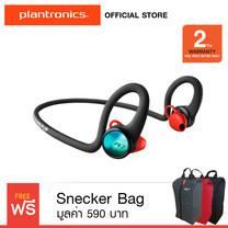 Plantronics BackBeat FIT 2100  - Black (รับประกัน 2 ปี)  Free Sneaker Bag