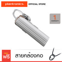 Plantronics EXPLORER 120 - FROST WHITE