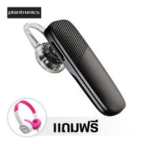 Plantronics Explorer 500 - Gray แถมฟรี หูฟัง TDK ST80KD Kids Headphones Pink/White