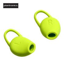 Plantronics EarTips ซิลิโคน สำหรับหูฟัง BackBeat Fit - Green (1 คู่)