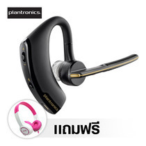 Plantronics Voyager Legend SE - Black-Gold แถมฟรี หูฟัง TDK ST80KD Kids Headphones Pink/White