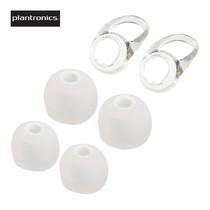 Plantronics EarTips ซิลิโคนขนาดกลาง เเละขนาดใหญ่ พร้อม Stabilizers สำหรับหูฟัง BackBeat GO 2 - White
