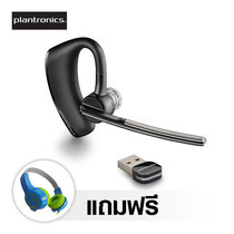 Plantronics Voyager Legend UC - Black (แถมฟรี หูฟัง TDK ST80KD Kids Headphones Blue/Green)