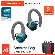 Plantronics BackBeat FIT 3100 - Grey (รับประกัน 2ปี)  Free Sneaker Bag