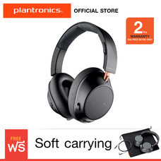Plantronics BackBeat Go 810 - Graphite Black (รับประกัน 2 ปี)