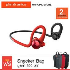 Plantronics BackBeat FIT 2100  - Lava Black (รับประกัน 2 ปี) Free Sneaker Bag