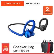 Plantronics BackBeat FIT 2100  - Blue (รับประกัน 2 ปี) Free Sneaker Bag