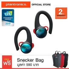 Plantronics BackBeat FIT 3100 - Black (รับประกัน 2ปี) Free Sneaker Bag