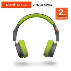 Plantronics BackBeat 505 - Grey Green (รับประกัน 2ปี)