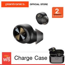 Plantronics Backbeat Pro 5100 - Black (รับประกัน 2ปี)