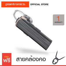 Plantronics Explorer 120 - SMOKED GRAY