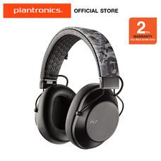 Plantronics BackBeat FIT 6100 - Camo (รับประกัน 2ปี)