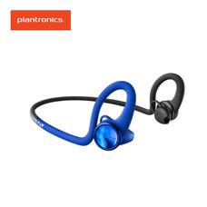 Plantronics BackBeat FIT 2100  - Blue (รับประกัน 2 ปี)