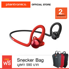 Plantronics BackBeat FIT 2100  - Lava Black (รับประกัน 2 ปี) Free Sneaker Bag