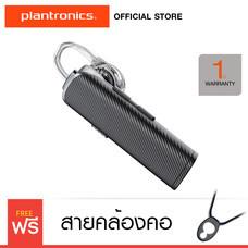 Plantronics Explorer 110 - Carbon-black