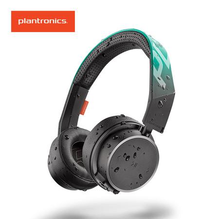 Plantronics BackBeat Fit 505 - Teal (รับประกัน 2ปี)