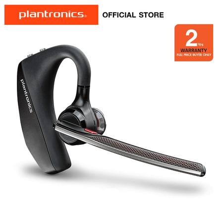 Plantronics Voyager 5200 - Black (รับประกัน 2ปี)