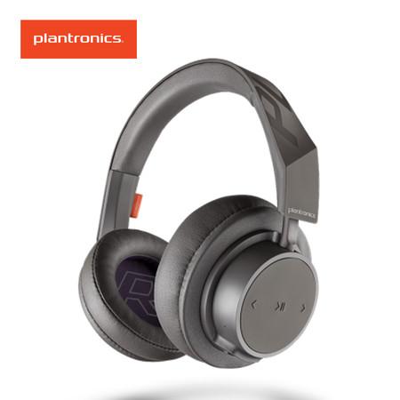 Plantronics BackBeat Go 605 - Grey
