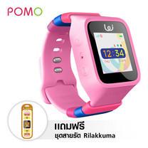 Pomo Waffle Watch 3G นาฬิกาอัจฉริยะสำหรับเด็ก - Pink (แถมฟรี! ชุดสายรัด Rilakkuma)
