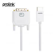 Prolink HDMI Type A Plugto DVI-D Plug (Single link 18+1) - 2m(MP269)