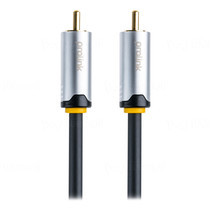 Prolink RCAPlug to RCA Plug Cable - 1.5m (HMC263-0150)
