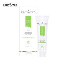 PROVAMED VITAMIN E CREAM SERUM 50 g