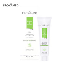 PROVAMED ANTI - MELASMA SERUM  15 g