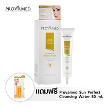PROVAMED Age Corrector Filler 30 ml แถมฟรี  PROVAMED Sun Perfect Cleansing Water 50 ml