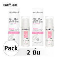 PROVAMED GLUTA BRIGHT SKIN BOOSTER  200 ml PACK 2