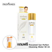 PROVAMED Age Corrector Essence 200 ml แถมฟรี PROVAMED Sun Perfect Cleansing Water 50 ml