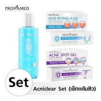 PROVAMED Acniclear Set (เซ็ทแต้มสิว)