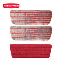 Rubbermaid อะไหล่ Bonus Pack Reveal Scrub Pad (แพ็คประหยัด 2 แถม 1) - สีแดง/เทา 1Q60