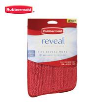 Rubbermaid อะไหล่ผ้าไมโครไฟเบอร์อเนกประสงค์ Reveal Multi-Purpose Pad (สำหรับ ม็อบรีวีล) -  สีแดง