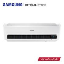 Samsung เครื่องปรับอากาศติดผนัง AR9400M Inverter (R32) 24000 BTU/ชม.