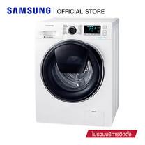 Samsung เครื่องซักผ้าฝาหน้า AddWash ขนาด 12 กก. รุ่น WW6500K (พร้อมขาตั้ง)