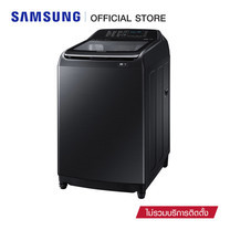 Samsung เครื่องซักผ้าฝาบน WA16N6780CV พร้อมด้วย Activ Dualwash 16 กก.
