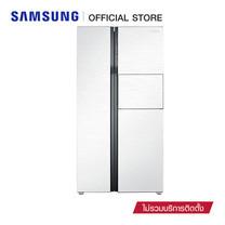 Samsung ตู้เย็น Side by Side RS554NRUA1J/ST ระบบ Twin Cooling (543 ลิตร)