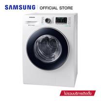 Samsung เครื่องซักผ้าฝาหน้า WW80J54E0BW พร้อมด้วย Eco Bubble 8 กก.