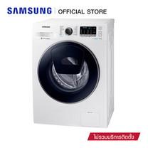 Samsung เครื่องซักผ้าฝาหน้า WW80K54E0UW/ST พร้อมด้วย Eco Bubble 8 กก.