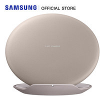 Samsung Wireless Charger Convertible_Type C - Brown